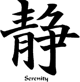 love serentiy